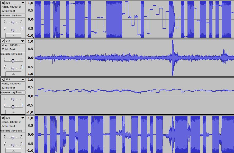 вот он, 537 файл с нормальным звуком