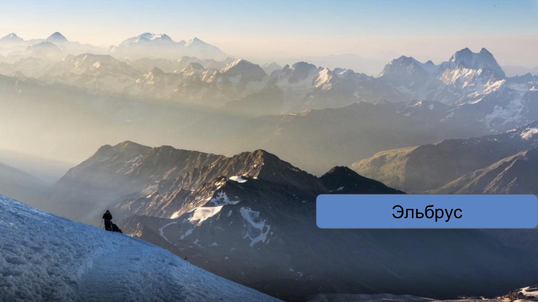 Porting JS to Elbrus