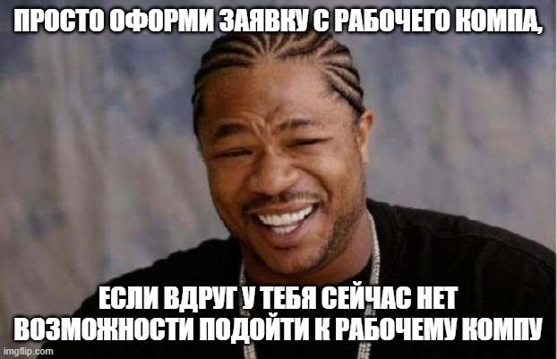 70ml_ewka9pmeuuujo7iutsx9b4.jpeg
