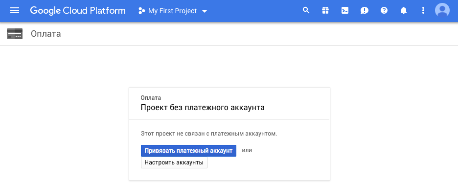 Google Cloud Storage with PHP: saving files with public access