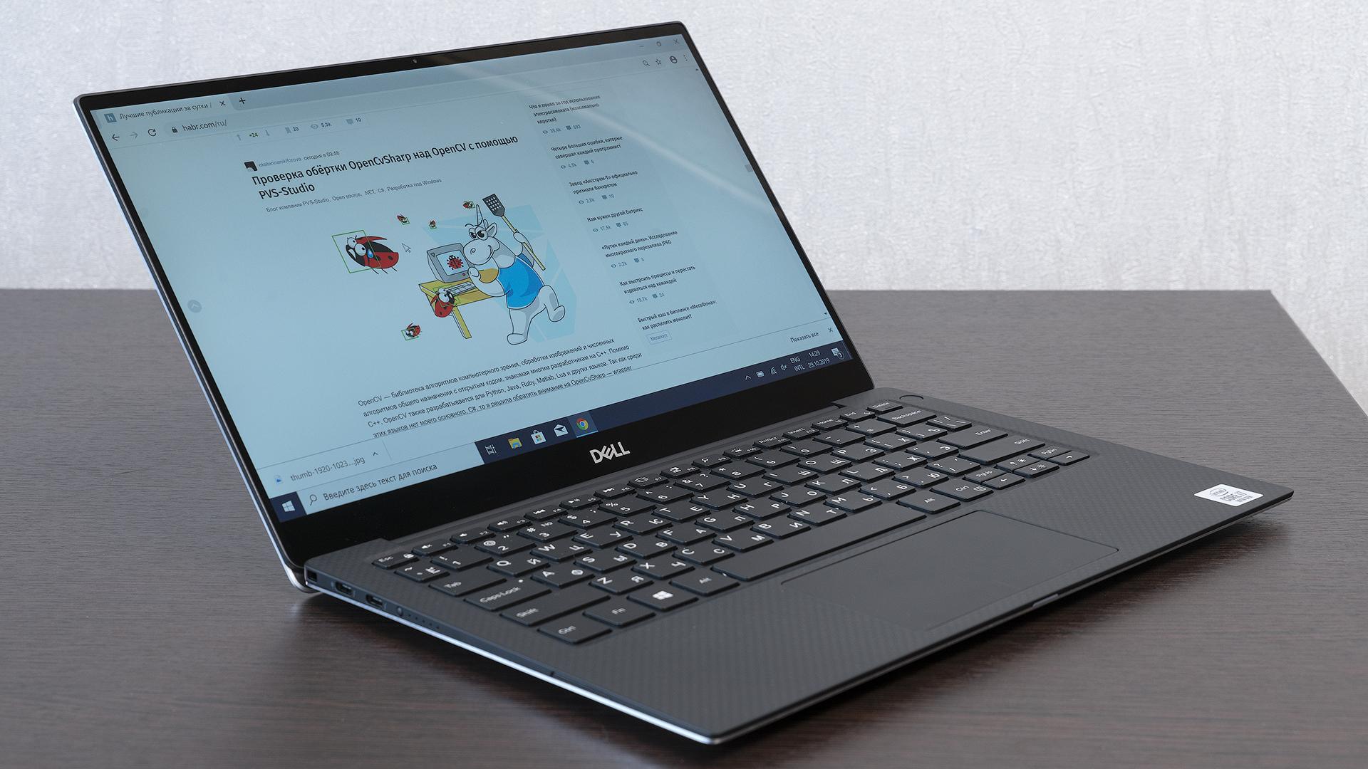 Dell XPS 13 7390: очень компактный ноутбук для тех, кто часто работает вне офиса