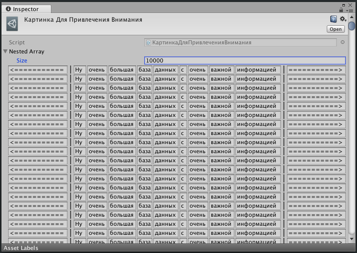Оптимизируем PropertyDrawer под Unity3d