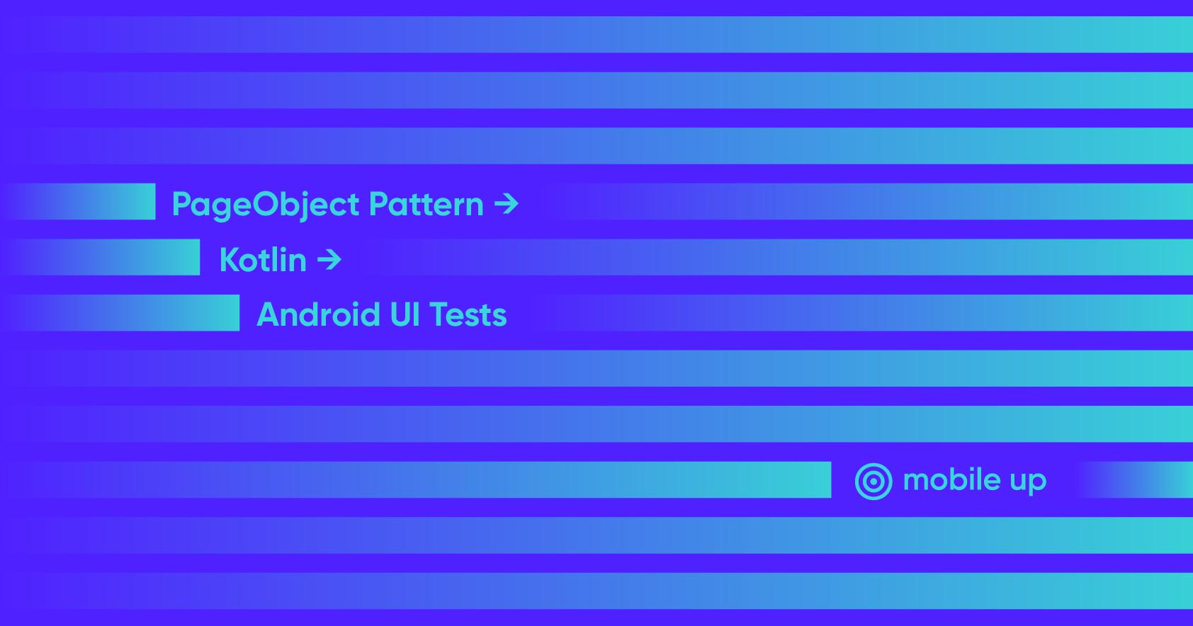 [Перевод] Паттерн PageObject в Kotlin для UI-тестирования Android