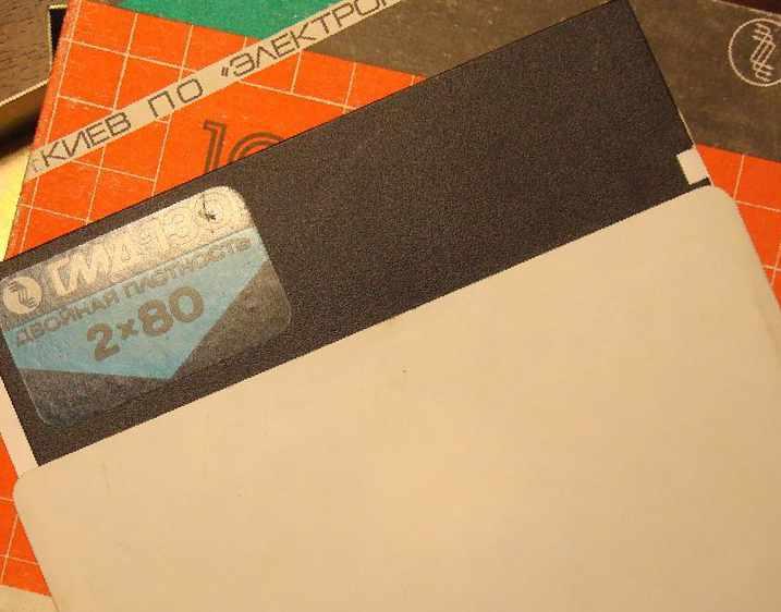 """Floppy 5.25"""""""