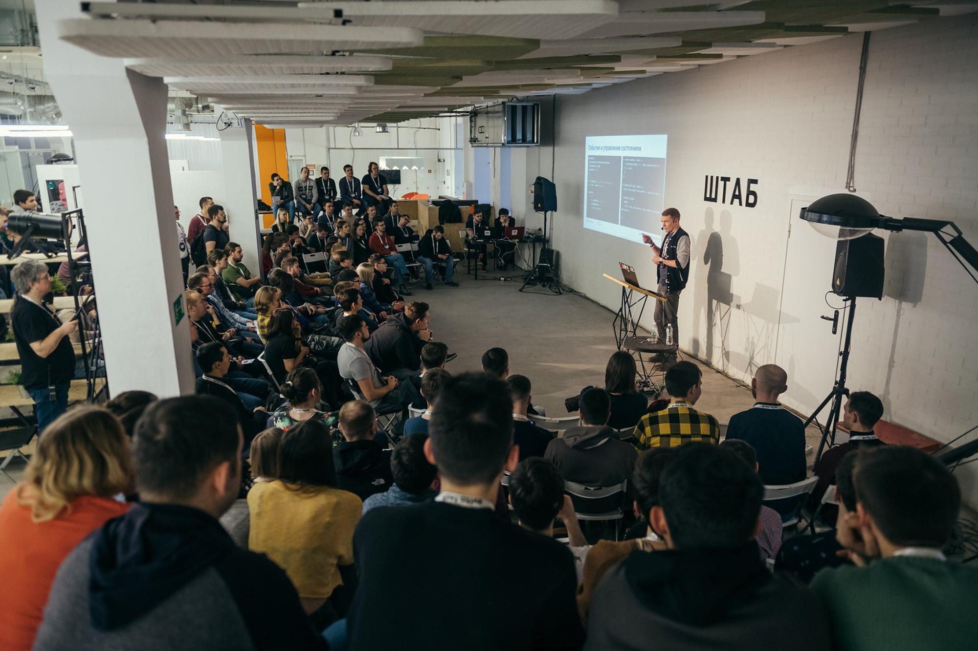 Материалы с казанского митапа по фронтенду: Phoenix LiveView, фронтопс, JSON:API