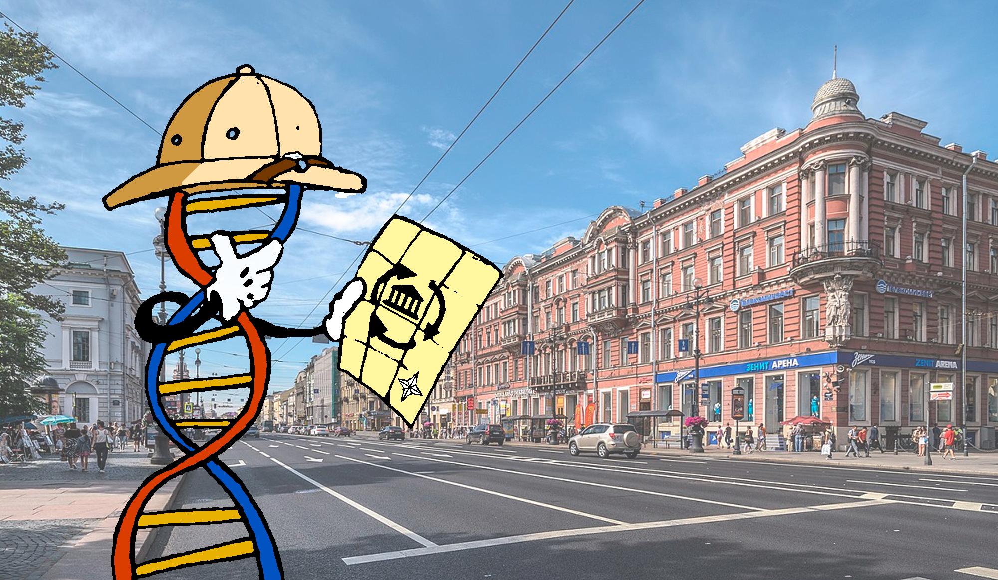 Гуляем по городу с умом — 2: ходим по городу кругами с помощью генетического алгоритма
