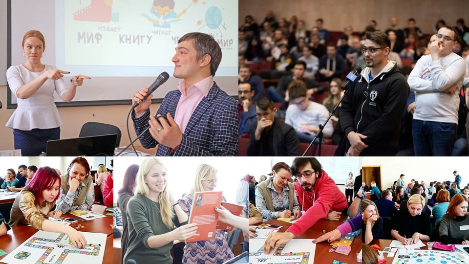 Весенние мероприятия по геймдеву в ВШБИ