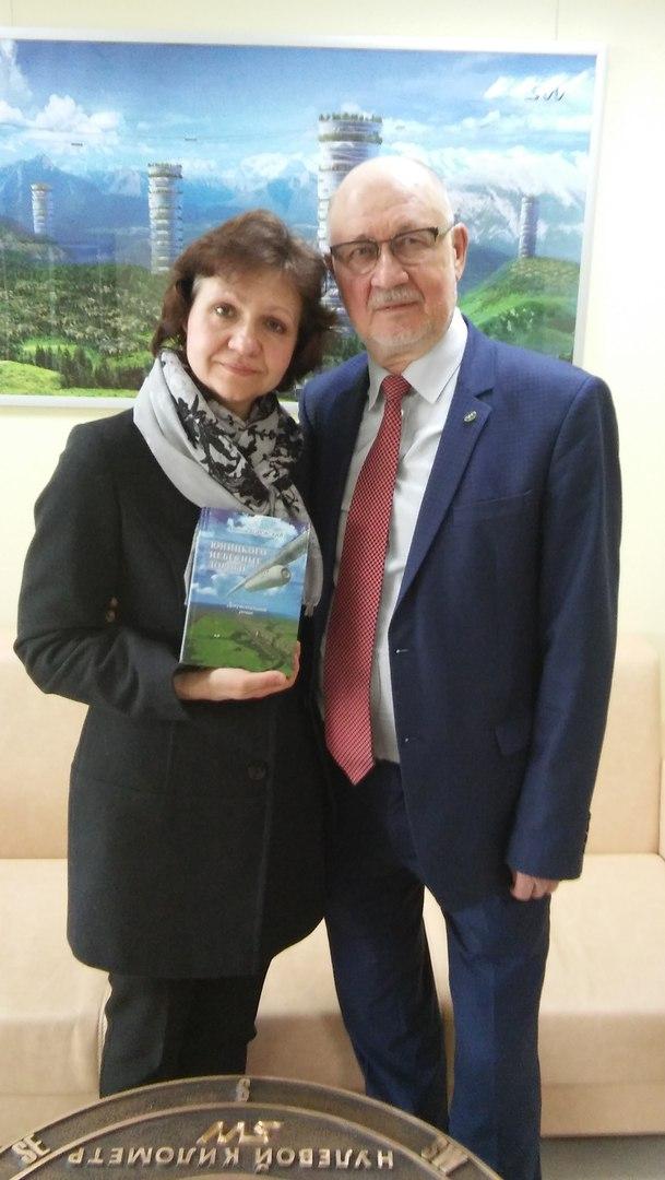 С А. Э. Юницким