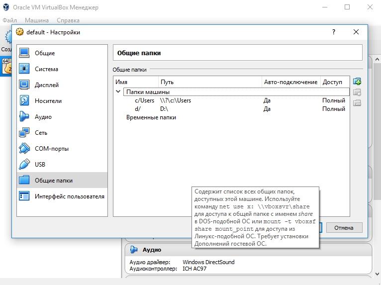 Docker под Windows для разработки, разбор подводных камней / Хабр