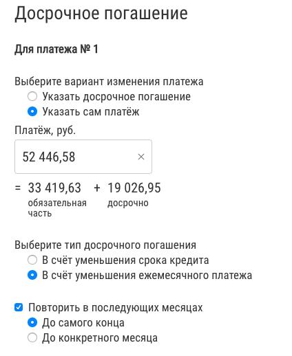 рубль вам займ личный кабинет изменений номер хоум кредит банка москва