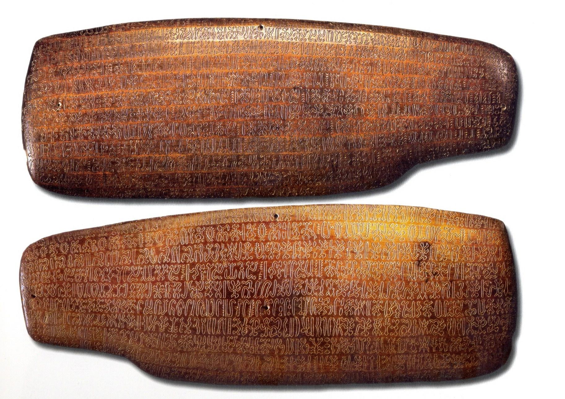 Ронго-ронго нерасшифрованная письменность острова Пасхи
