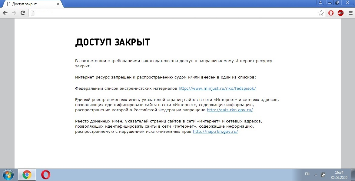 Разблокируем интернет с помощью Mikrotik и VPN: подробный туториал