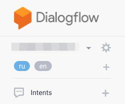 Сделаем это по-быстрому: бот на Dialogflow и Voximplant