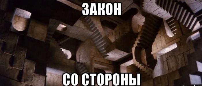 Преступление и наказание для владельцев критической информационной инфраструктуры РФ