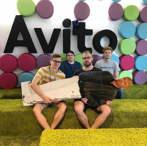 Куда катится техничка с полторашкой: хакатоны в Avito