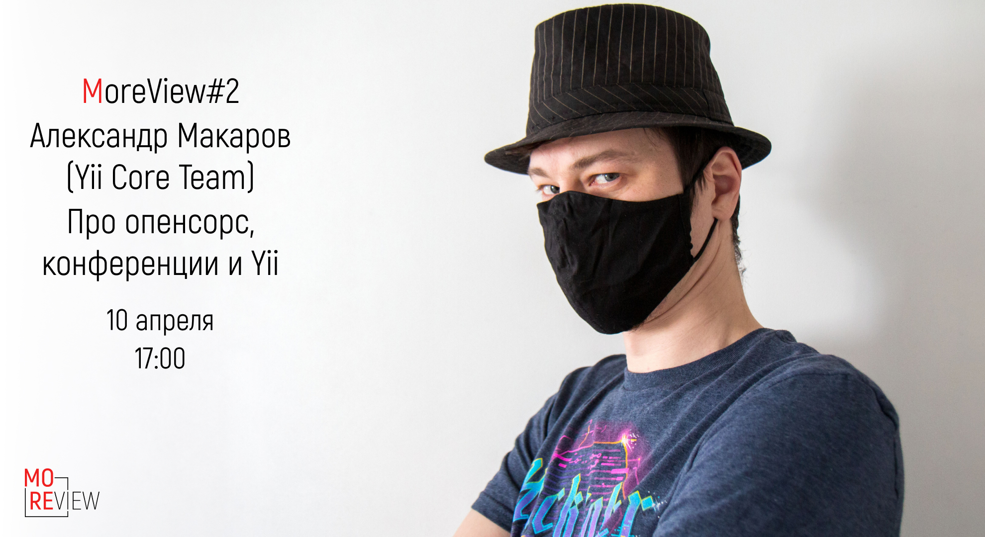 Interview with Alexander Makarov (Yii) about Opensource, conferences and Yii /Habr