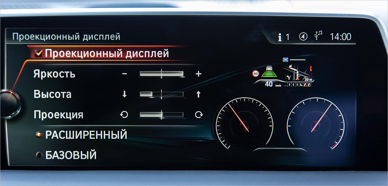 BMW ConnectedDrive или «об этом можно долго рассказывать» / Блог компании BMW / Хабр