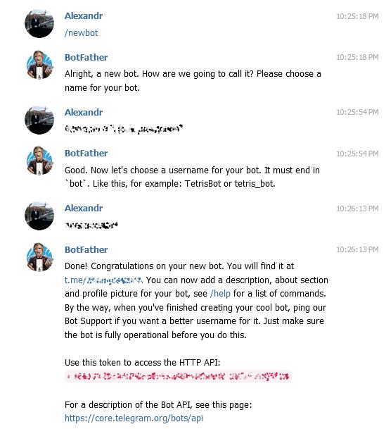 Telegram-бот в качестве подарка