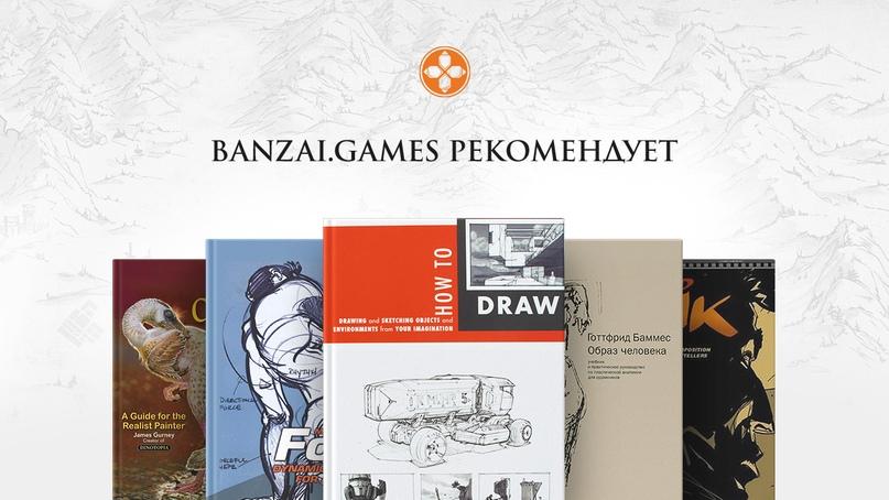 Топ 5 книг, которые нужно прочитать художнику