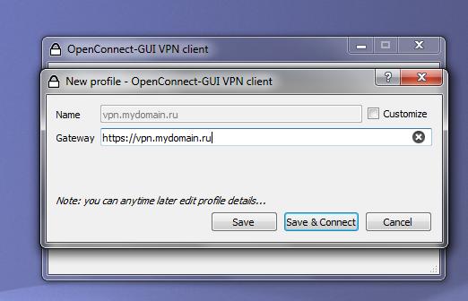 Экстренный VPN сервер Openconnect с двухфакторной авторизацией на Centos 8 — IT-МИР. ПОМОЩЬ В IT-МИРЕ 2021