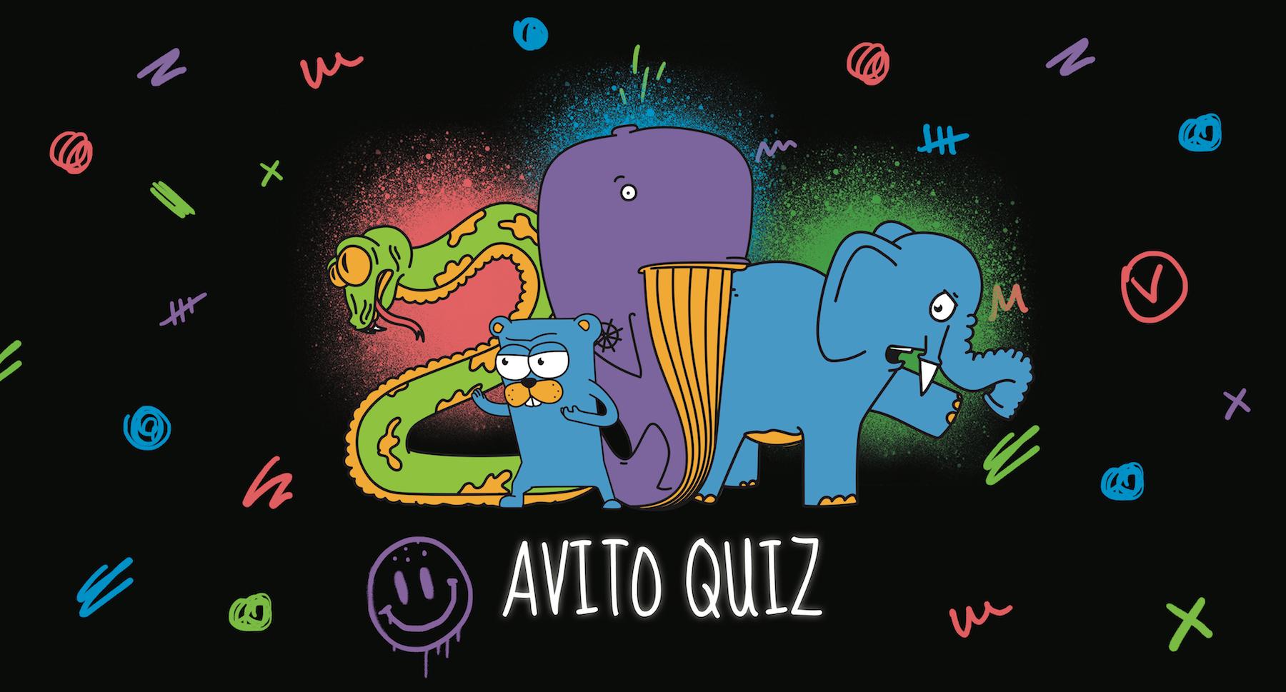 Тесты на знание Python, PHP, Golang и DevOps: разбор викторины AvitoQuiz на Highload
