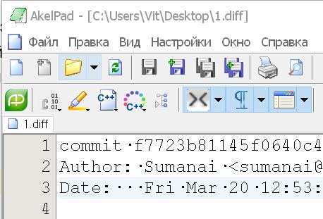 Скриншот AkelPad с нановкладками