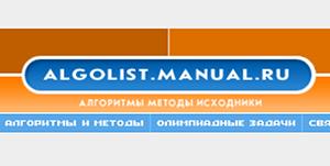 AlgoList