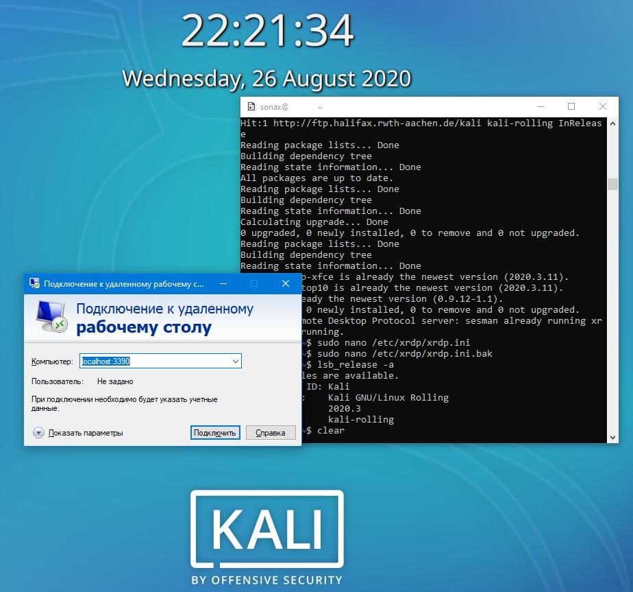 Настройка GUI WSL Kali Linux amp Ubuntu. Выход в графическую оболочку