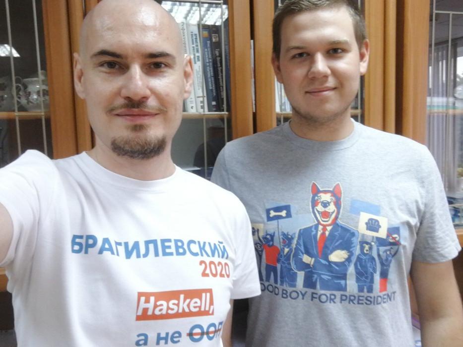 Интервью с Виталием Брагилевским: «Мир, в котором все будут программировать на Haskell — это вряд ли хороший мир»