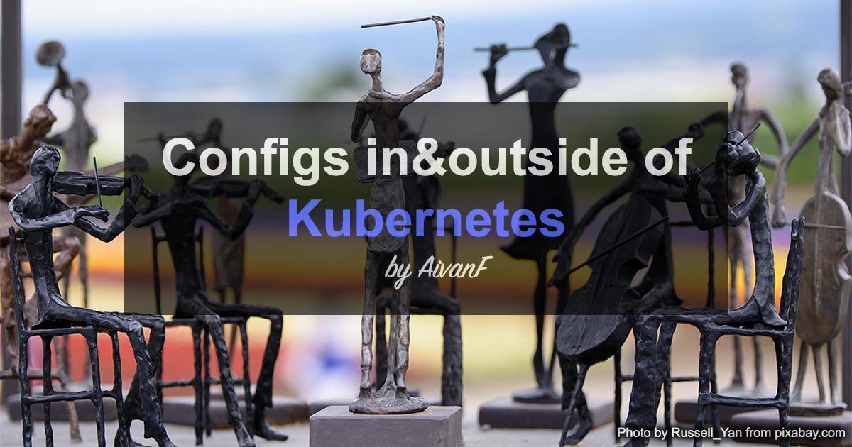 Конфигурация проекта внутри и вне Kubernetes / Хабр