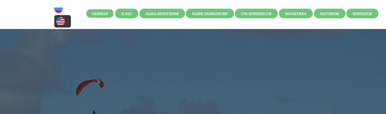 Html страница глазами разработчика приложений. Часть 1: «Подготовка»