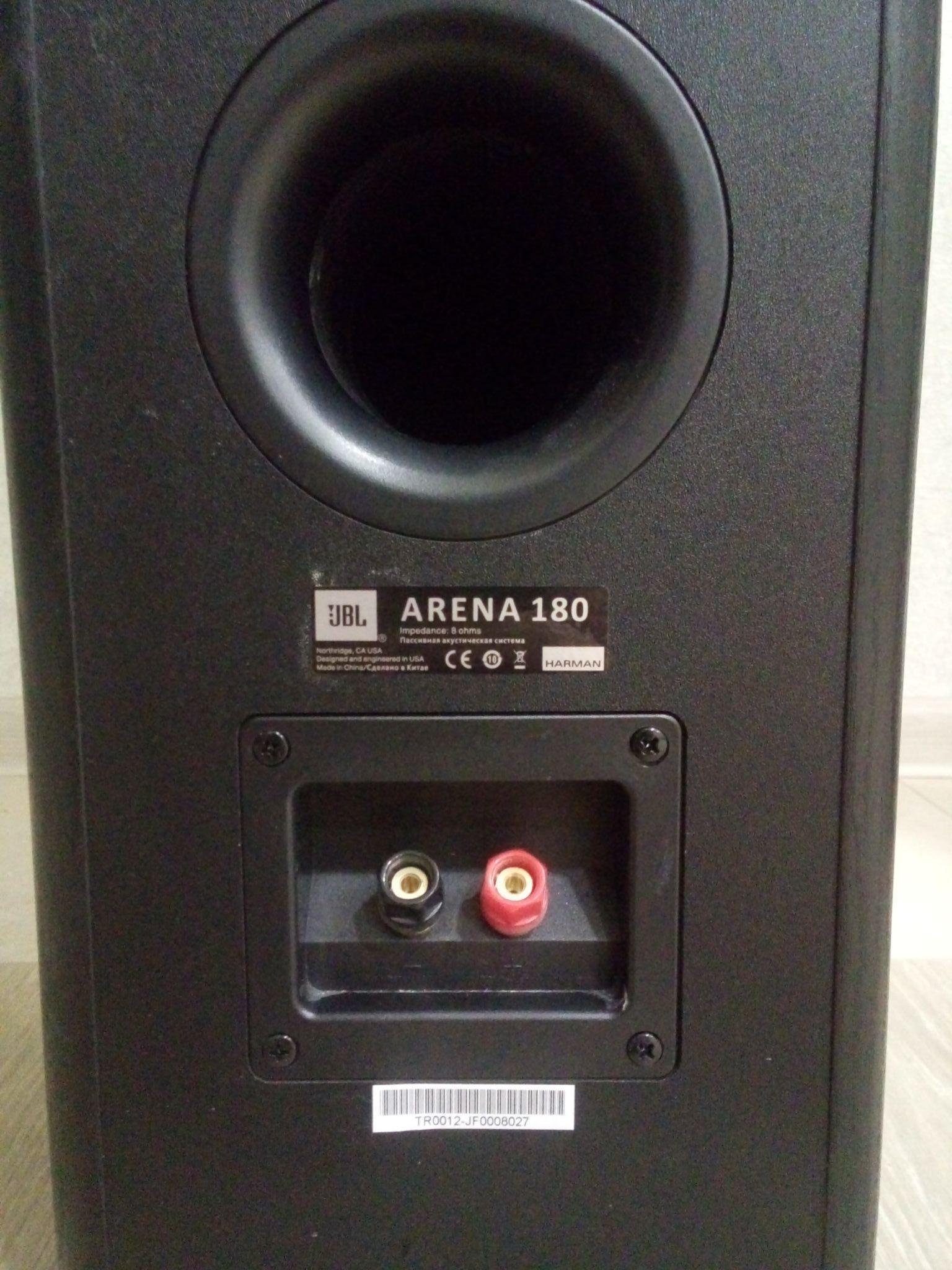JBL Arena 180
