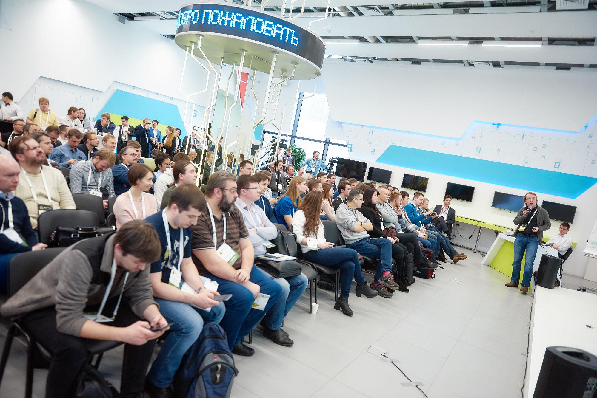 Профессиональная IoT-конференция InoThings++ —что было и что будет