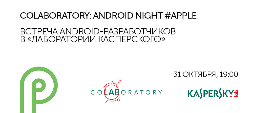 CoLaboratory: Android Night #Apple