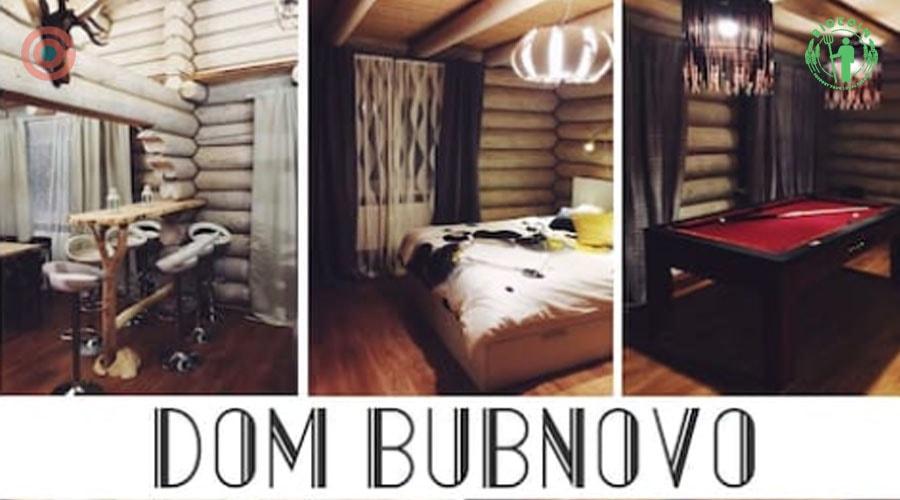 Загородный отдых в доме Bubnova за Biocoin