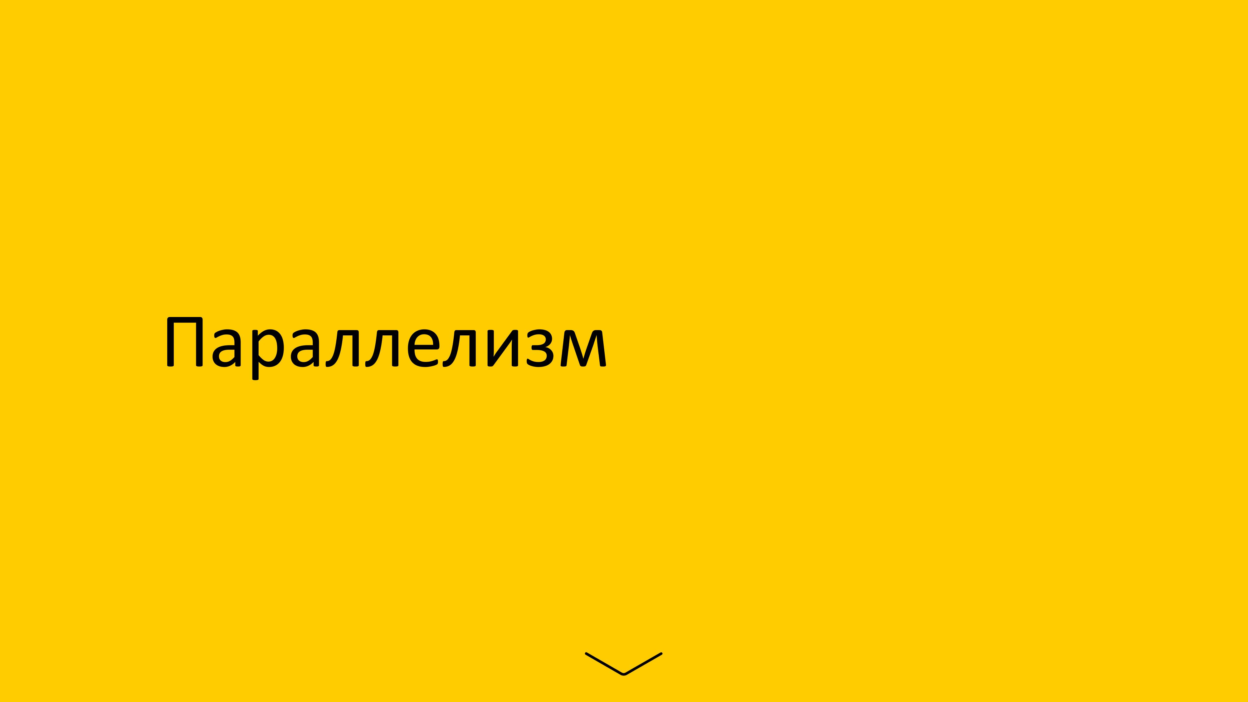 Резервные копии с WAL-G. Что там в 2019? Андрей Бородин — IT-МИР. ПОМОЩЬ В IT-МИРЕ 2021