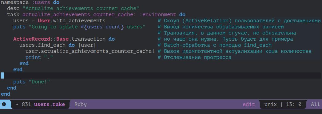 Из песочницы Миграции данных в Ruby On Rails