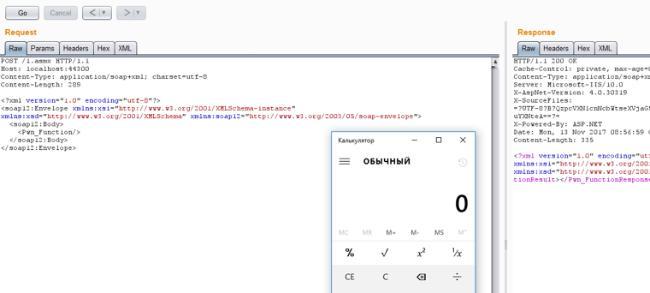 WhiteList vs BlackList: как реализовать проверку расширений файлов и не ста ...