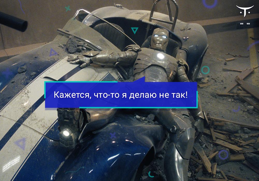 [Перевод] Автоматизированное тестирование с Pytest