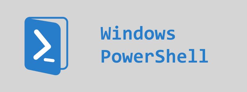 Автоматизация обслуживания компьютерного класса на Powershell