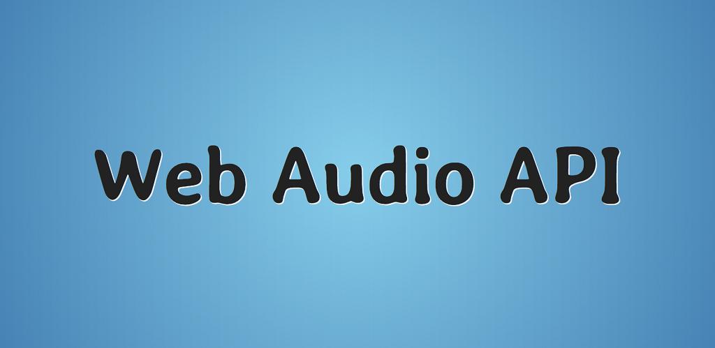 Концепции, лежащие в основе Web Audio API — IT-МИР. ПОМОЩЬ В IT-МИРЕ 2021