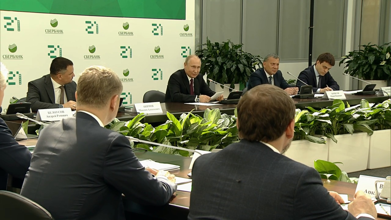 90 миллиардов рублей на развитие искусственного интеллекта
