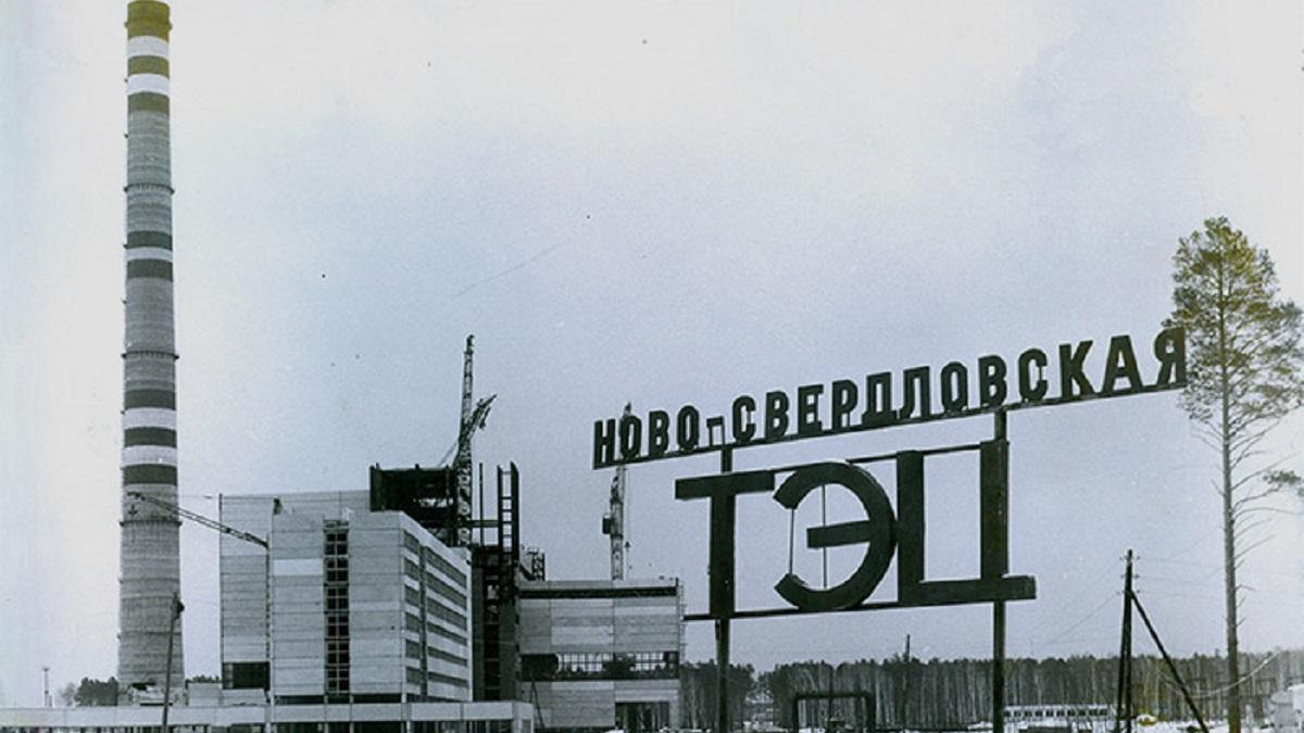 Экскурсия на Ново-свердловскую ТЭЦ