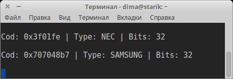 IR remote on stm32