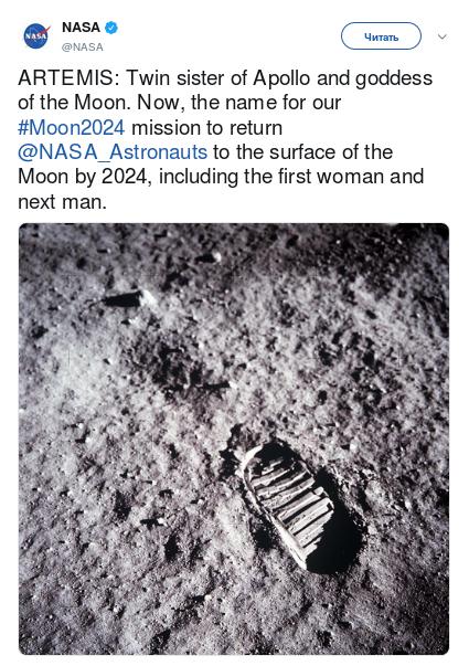 50 лет 1-му шагу на Луну. Зачем это было? Зачем это будет снова, если будет?
