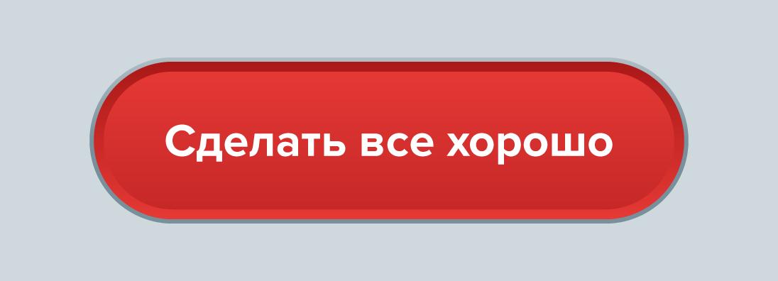 Умный поиск: как искусственный интеллект hh.ru подбирает вакансии к резюме