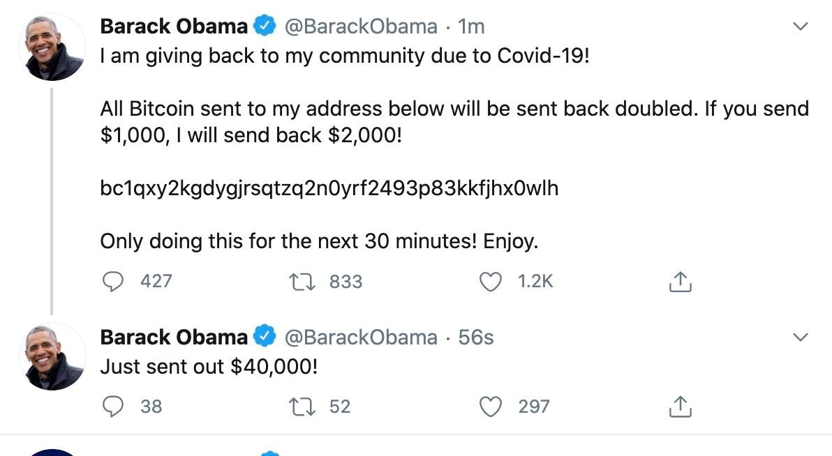 Небольшое расследование расследования по делу хакера, взломавшего Twitter