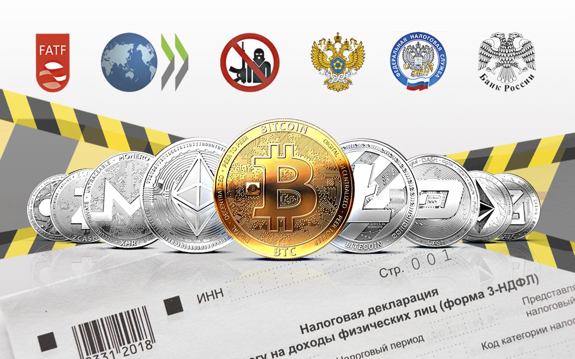 Покупка и продажа криптовалют в России: способы, легализация, риски