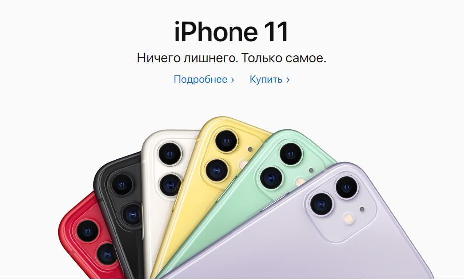 замена iphone м видео