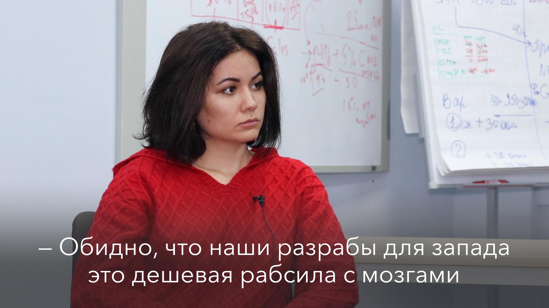 Фарида Рословец